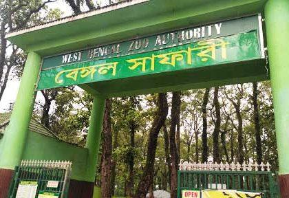 Entry at Bengal Safari Siliguri